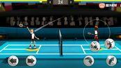 羽毛球高高手 锦标赛试玩
