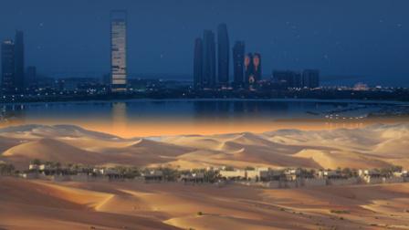 《沙海一色》:非凡阿布扎比