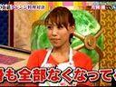 121102 ガチガセep18是真是假 AKB48 料理对决