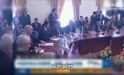 祝贺上合总理会议郑州召开《我在郑州等着你到来》