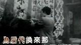 彭丽媛-我为共产主义把青春贡献