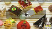 爱课英语 难度L0 7.10预习 蛋糕聚会 Cakes
