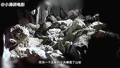 胆小者电影解说几分钟看懂韩国恐怖片R高地