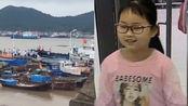 杭州失联女童父亲已赶到殡仪馆 与父亲最后通话:爸爸我回不来了