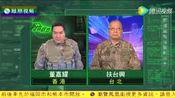2016-02-03军情观察室