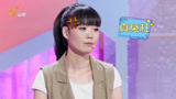 育儿大作战:戴春荣告诉王桂梅,要让孩子感觉到爱的存在