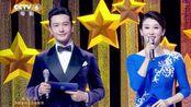 黄晓明主持金鸡奖开幕式 一身黑色西装优雅自信又从容