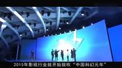 鹿晗上阵科幻片《上海堡垒》,编剧:演技考虑,网友:这就尴尬了