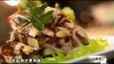 新加坡美食棒棒鸡