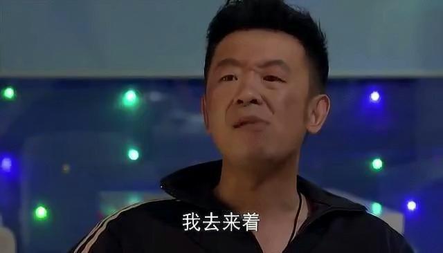黄海波因爸爸离家出走连高圆圆约会都不去了:我烦透了,我烦坏了