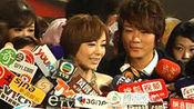 第46届台湾金钟奖红毯群访:王仁甫夫妇大秀恩
