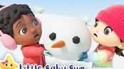 [Little Baby Bum][英文儿歌][191219]冰封之歌(儿童圣诞歌)Frozen Song-Christmas Songs for Kids