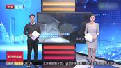 重庆一小学生偷开邻居奥迪上学竟平安往返
