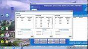 34盛达办公系统-货物品种导入、收款管理