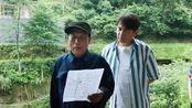 《向往的生活3》乡里老人回赠苗语歌 回忆催泪彭彭腼腆致谢