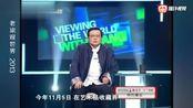 老梁:成本30块钱的这张布,花了王健林1亿7千2百万!