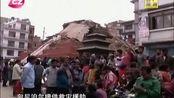 [新闻日日睇]尼泊尔:尼泊尔地震