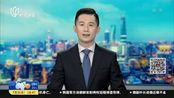 上海:首批85名电竞注册运动员颁证