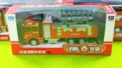 消防车玩具系列合金消防升降车卜忖试玩