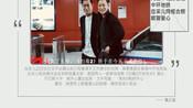 刘德华合影应采儿两人参演《扫毒2天地对决》