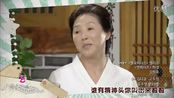 """视频直击 奇怪的儿媳 02预告,金多顺,高斗心,柳秀荣,奇太映-""""金多顺"""""""