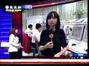 詹佩绮:台南地震灾情 救灾人员赶赴现场