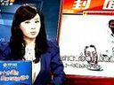 江门首富www.yeshao1994.com被查-涉嫌单位行贿罪 江门首富被查