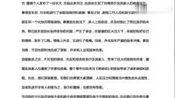 董婧宣布退出《奇葩说》决赛录制: 江湖再见