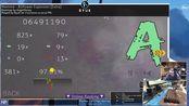 [Live] Ryuk - Memme - BSpower Explosion [Extra] +HDDT 97.01% 381x pass