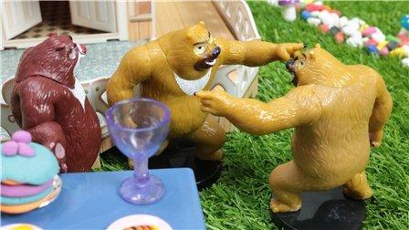 【会变身的吉吉国王 下集】熊出没狗狗巡逻队小猪佩奇粉红猪小妹托马斯小火车亲子故事