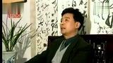 当代书法名家视频聂成文