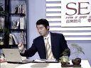 天龙八部2、金牌加盟商提升360度卖场服务8-4—在线播放—优酷网,视频高清在线观看
