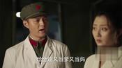 《你迟到的许多年》林劲松替沐建峰说话 解释他带头苦干的原因