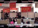 北京金色神童少儿口才全国加盟正在火热进行,教师培训最权威www.stgjkc.com—在线播放—优酷网,视频高清在线观看