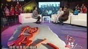 121211-中国好人好人郭明义(复播)