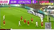 国足两球负冰岛将争中国杯第三名