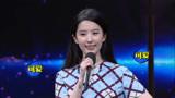 刘亦菲喜欢玩愤怒的小鸟,现场搞怪模仿,还真的挺像!