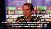 菲利佩·路易斯:世界最佳就是梅西!FIFA已经失去了公信力!