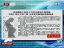 非京籍职工农民工可享生育险生育津贴不低于单位平均工资 生育费报销标准涨两成 111220 北京您早
