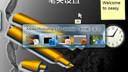 Photoshop实例教程cs3 PS自定义画笔笔触.定义画笔.abr.abrviewer