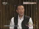 《艺术人生》 20141213 李雪健 好人一生平安