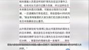 曝日本警视厅对蒋劲夫发逮捕令!面临3-4年牢狱?女友阴谋初显