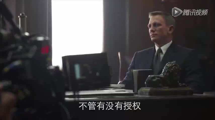 《007:幽灵党》丹尼尔·克雷格特辑