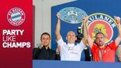 拜仁冠军派对诺伊尔豪言杯赛争冠 鲁梅尼格送别罗贝里+拉菲催人泪下