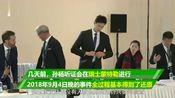 尿检官承认只是建筑工人,孙杨:非常感谢真相永远不会被谎言掩盖