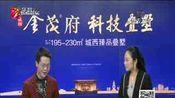 楼市大脑_20180808_厦门房价下跌 是杭州的前兆吗?