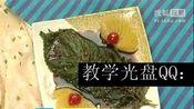 杨国福麻辣烫官网_杨国福麻辣烫好吃吗_杨国福麻辣烫加盟5