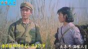 唐国强 周里京 郭凯敏 马晓伟 八十年代最红的男星看看谁杆Ё