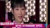 《甄嬛传》执行导演周晓鹏被疑强奸j发声明否认