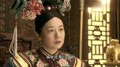 《苍穹之昴》这皇后长的也太吓人了,难怪皇上爱去珍妃宫中!